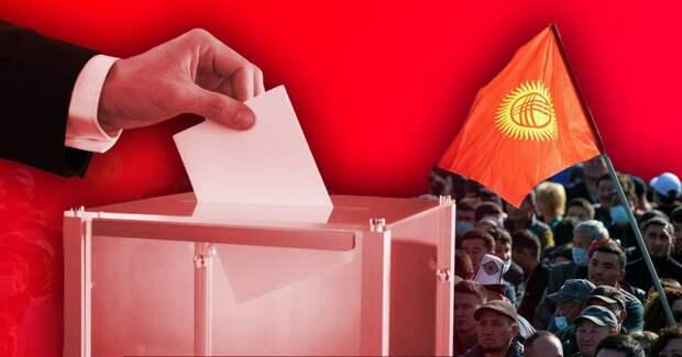 ⚡️ ЦИК признал итоги выборов в Киргизии недействительными