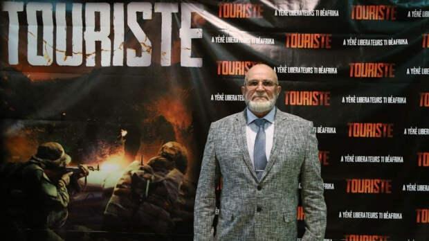 Фильм «Турист» про ЦАР стал ответом на лживые информационные кампании Запада
