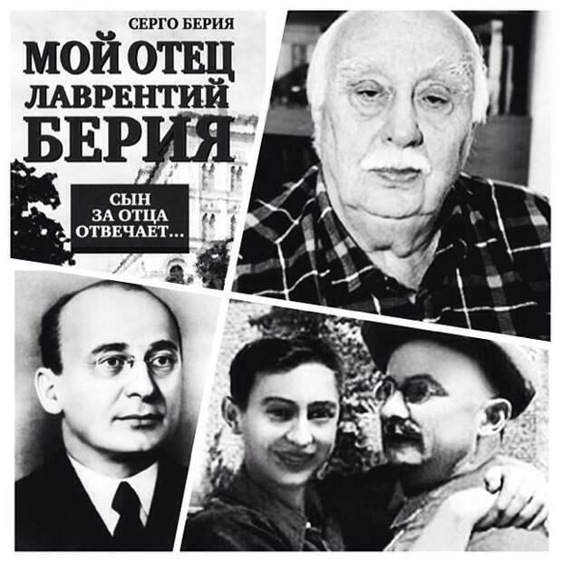 Золотая молодежь Великой отечественной: как вели себя дети руководителей СССР