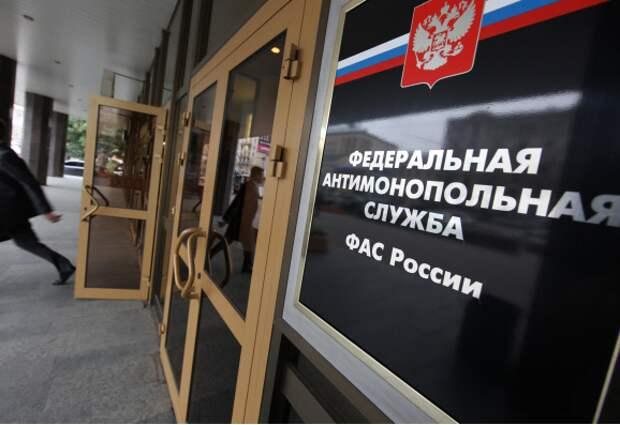 """ФАС рассмотрит конфликт """"Роснефти"""" и ЛУКОЙЛа до конца года"""