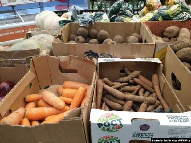 Псковский супермаркет
