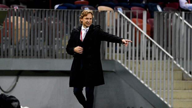 Президент РФС дал оценку сборной России под руководством Карпина