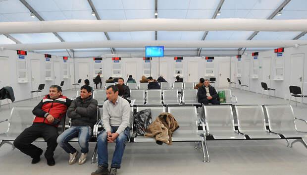 Единый миграционный центр Подмосковья возобновил прием трудовых мигрантов