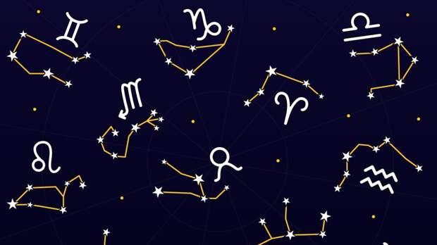Астрологи составили список самых везучих знаков зодиака