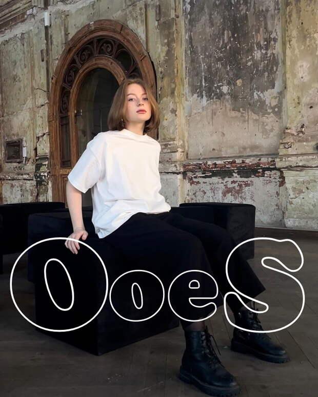 Познакомьтесь с нашей, вашей новой поп-исполнительницей Ooes