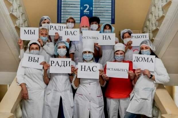 Правительство Севастополя выделило медикам на премии и проезд 23,95 млн