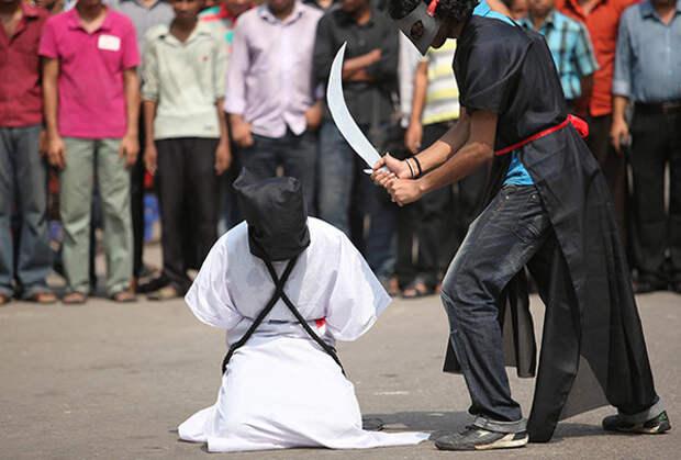Акция протеста против казней в Саудовской Аравии
