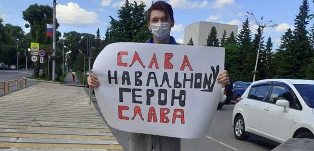 Навальнисты берут на вооружение бандеровские лозунги