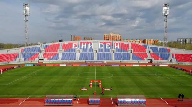 15.05.2021. Енисей - Иртыш/FC Enisey - FC Irysh