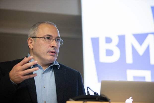 Закрытие медиапроектов Ходорковского