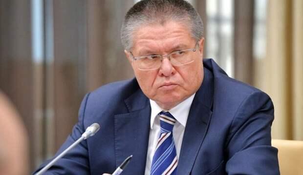 """Reuters: Улюкаев хотел вывести """"Роснефть"""" из-под контроля государства"""