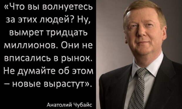 """Россиянка сказала """"спасибо"""" Чубайсу, но вряд ли ему понравится такая """"благодарность"""""""