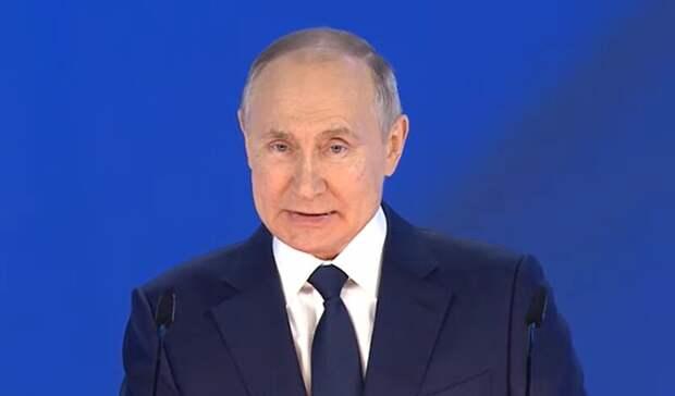 Президент РФподдержал инициативы ЕРвежегодном послании