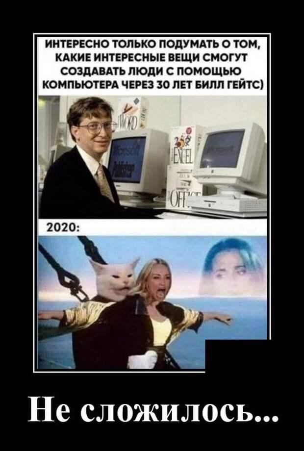 Демотиватор про компьютеры