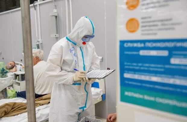 За сутки в России выявили максимальное с февраля число заражённых COVID-19
