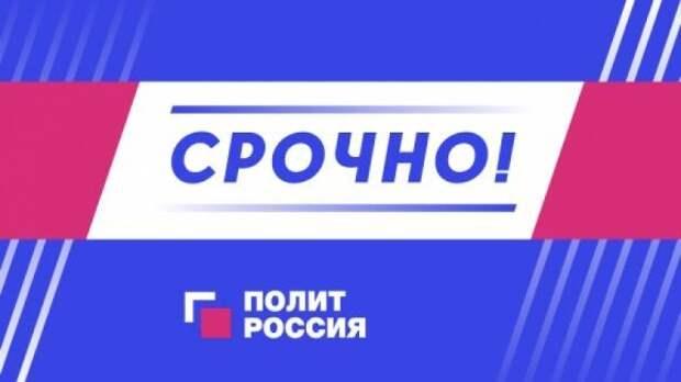 Россия запланировала исследование Венеры без участия США