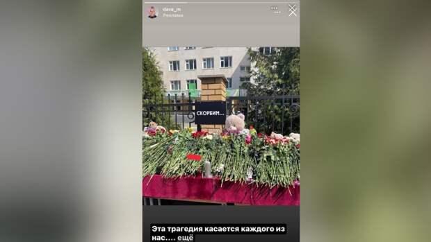 Пользователи Сети гневно отреагировали на рекламный пост Манукяна о трагедии в Казани
