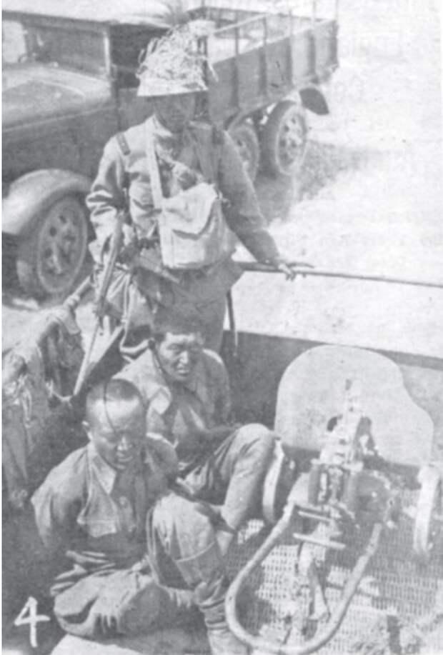 История бойцов и командиров РККА, прошедших через японский плен