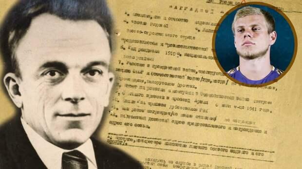 Прапрадед Кокорина строил мосты под обстрелом врагов. История красноармейца Калашникова