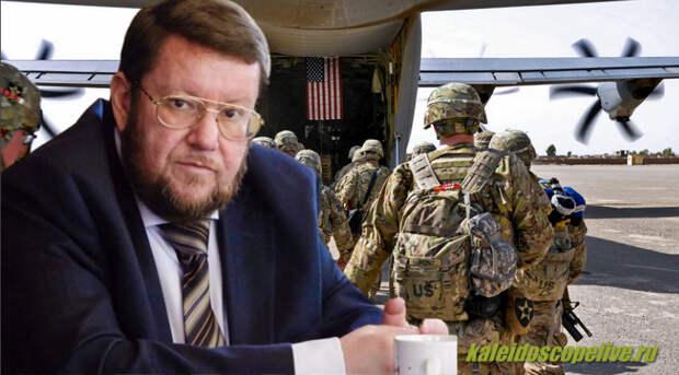 Евгений Сатановский: Наиважнейшая для России тема, куда пойдёт выводимая американцами с Ближнего Востока техника