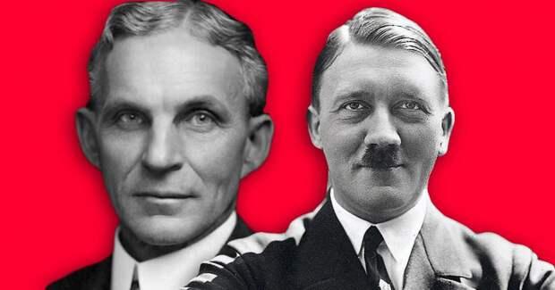 4 диких факта о том, как Генри Форд вдохновил Гитлера на убийство евреев