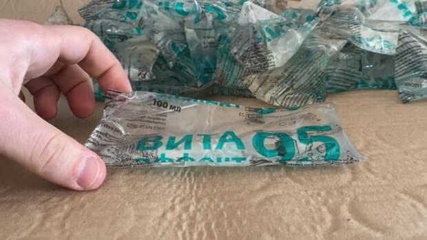 30 тонн нелегального спирта из Удмуртии обнаружили в Биробиджане
