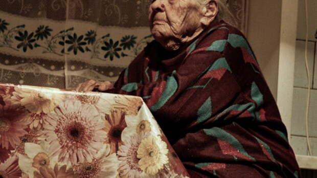 СКвозбудил дело пофакту убийства 83-летней жительницы Северной Осетии