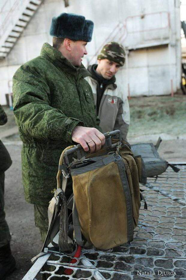 106 гвардейская воздушно-десантная дивизия