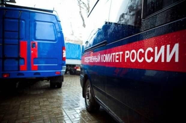 Под Петербургом нашли сумку с человеческими останками