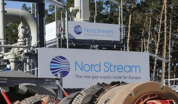 «Газпром» наращивает поставки газа вЕвропу поценам вдва раза ниже рыночных