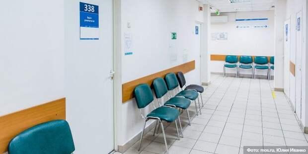 Собянин осмотрел итоги реконструкции поликлиники на севере Москвы