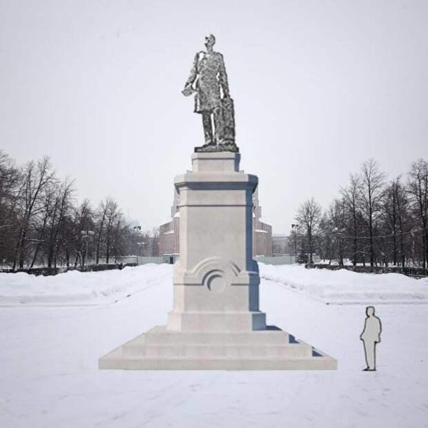 Наденьги «Царьграда» имеценатов вцентре Челябинска поставят памятник Александру II.