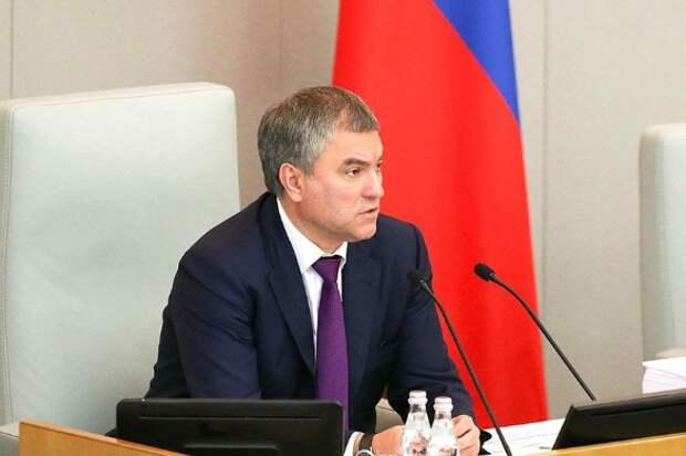 Вячеслав Володин. Фото: State Duma Russia/Twitter.com/www.globallookpress.com