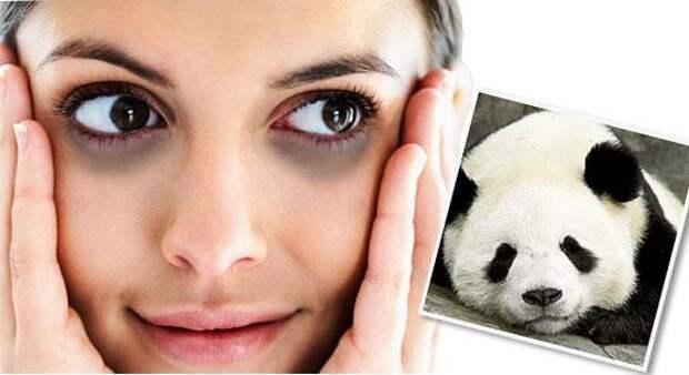 5 советов, как замаскировать темные круги под глазами