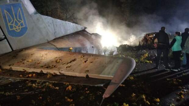 ГБР обратилось к свидетелям катастрофы самолета Ан-26 | Украинская правда