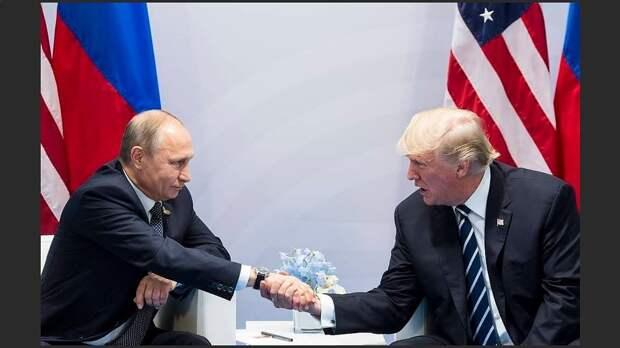 Путин и Трамп встретятся в Осаке 28 июня в 14:00 час (08:00 мск)