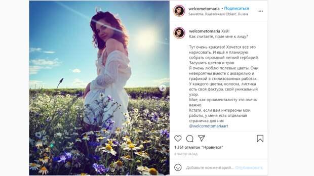 Дочь Кончаловского частично оголилась ради снимков на ромашковом поле