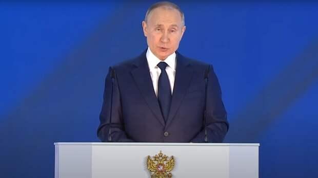 Путин: подводка газа к земельным участкам россиян должна быть бесплатной