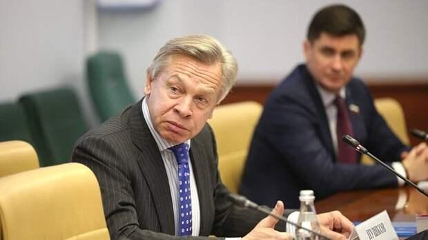 Пушков негативно оценил слова Чубайса о ненависти к власти в СССР