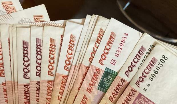 Дефицит бюджета Татарстана превысил 23млрд рублей