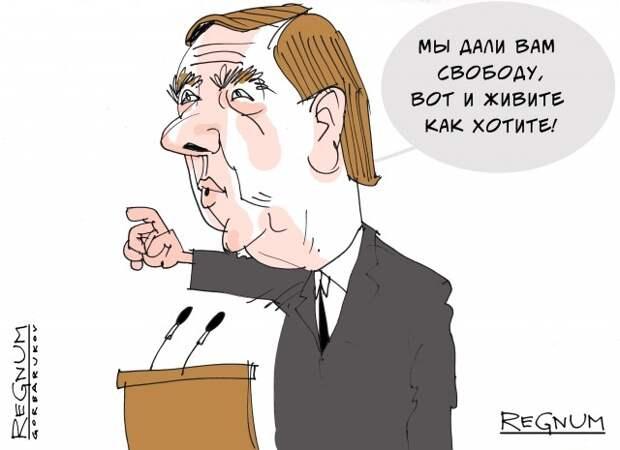 Долой перестройку! В России идёт демонтаж Вашингтонского консенсуса