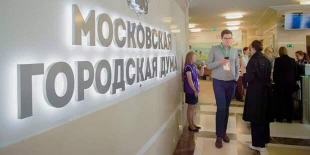 Общественный штаб провел встречу с кандидатами в депутаты Мосгордумы Фото: Е. Самарин mos.ru