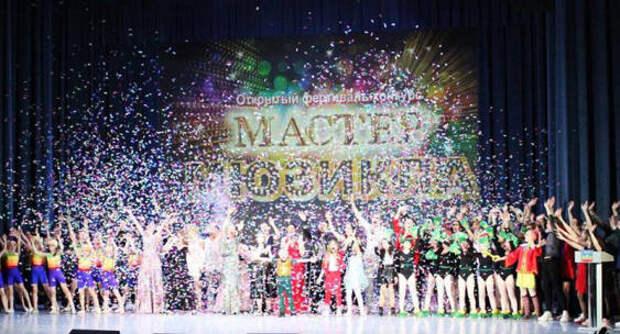 В Красногорске подвели итоги фестиваля-конкурса «Мастер Мюзикла»