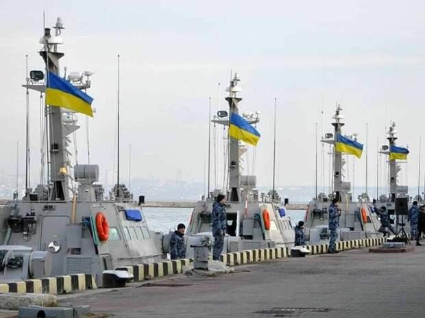 «Береговая зона» Украина на стыке цивилизаций