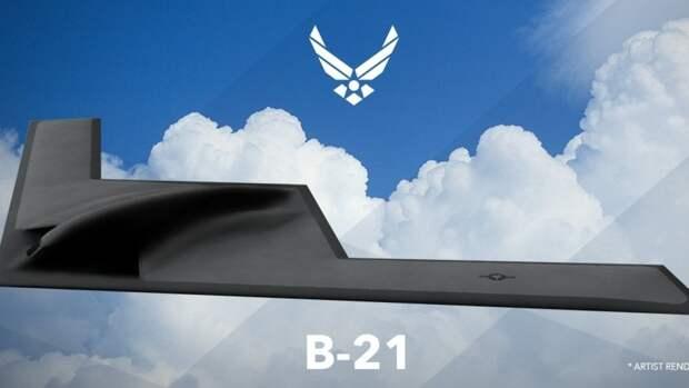 В Military Watch перечислили потенциальных покупателей американского бомбардировщика B-21