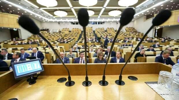 Госдума рассмотрит законопроект об индексации акцизов на алкоголь и табак
