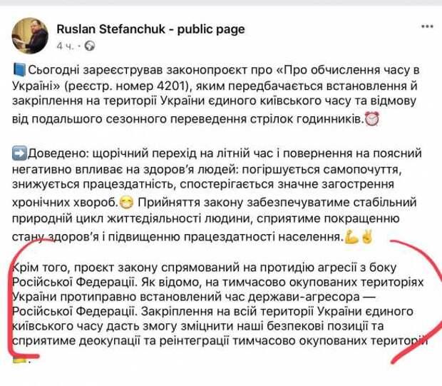 Новый способ борьбы с «российской агрессией»