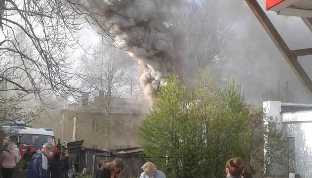 Появились фотографии серьезного пожара в Петрозаводске