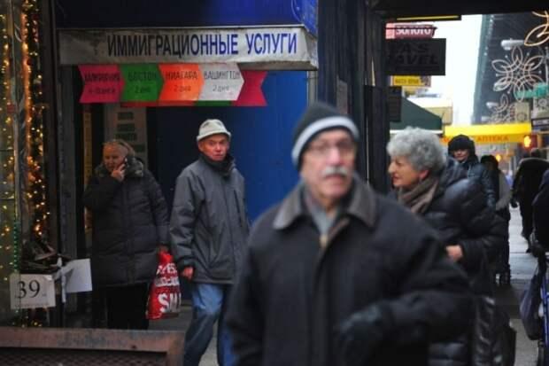 Многие наши бывшие соотечественники стремятся полностью забыть о своем российском прошлом Фото: Евгения ГУСЕВА
