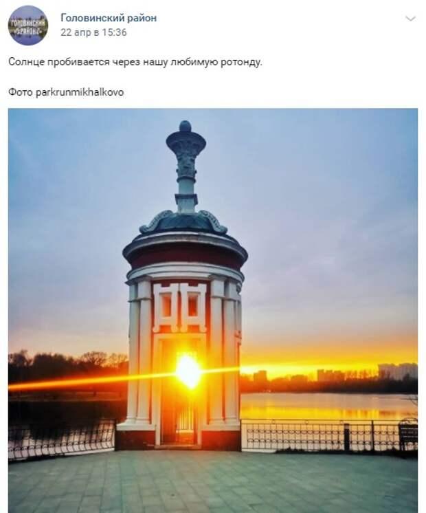 Фото дня: ротонда Головинского в лучах солнца